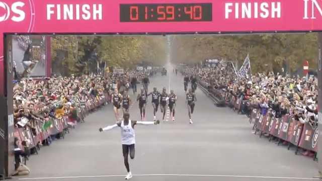 突破人类极限!马拉松首次进2小时