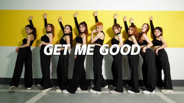 林澈编舞《Get Me Good》劲爆热舞