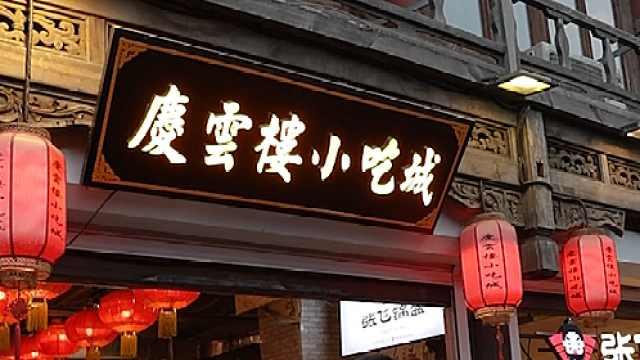 为您揭开北京小吃街的神秘面纱