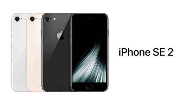 iPhone SE 2或明年发布,售价惊喜