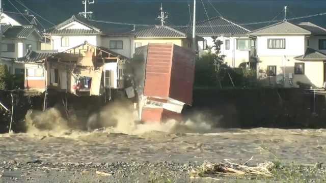 60年最强台风袭击日本,致至少33死