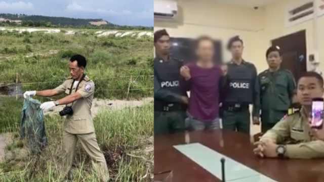 中国商人国外杀害同胞:哭求见孩子