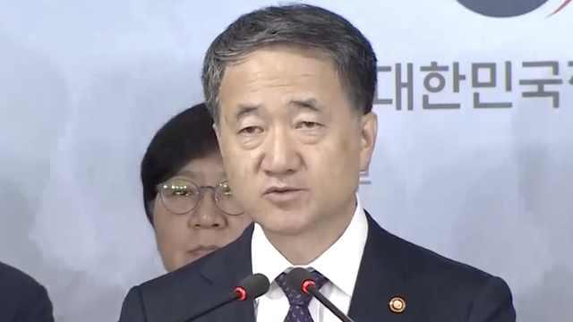 韩政府警告电子烟危险:拟立法禁止