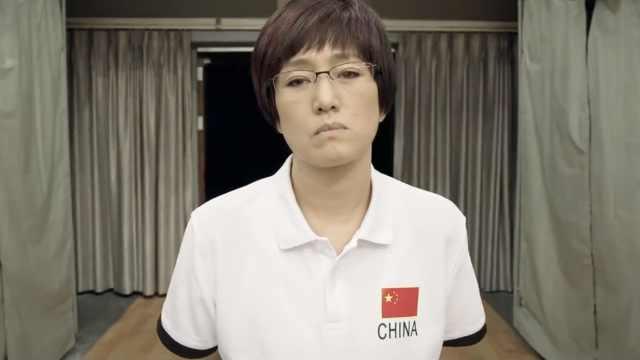 真像!巩俐版郎平亮相中国女排预告