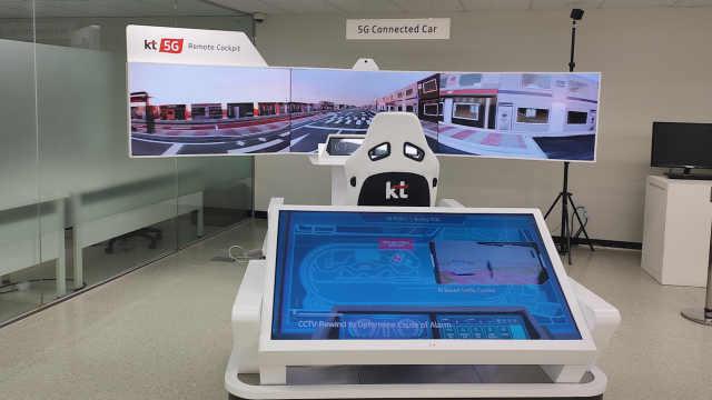实探韩国KT研究中心5G开放式实验室