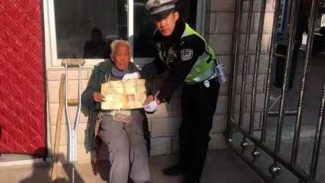 八旬老兵街头迷路,民警全程护送