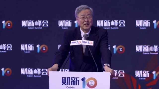 周小川评libra:公众会怀疑稳定性