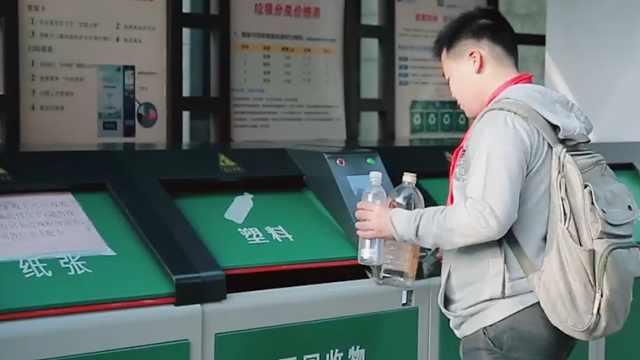 垃圾分类轮到北京?