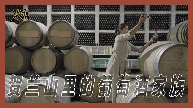 大山里的红酒家族想酿出中国拉菲