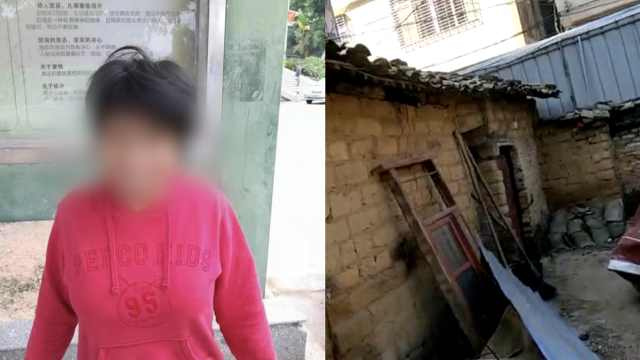 智障少女遭性侵怀孕,警方敦促自首