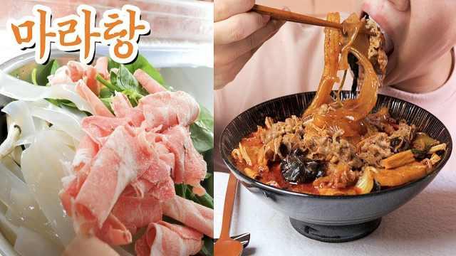 麻辣烫和黑糖奶茶成韩国人气餐饮