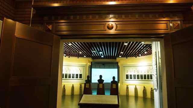 和平区非物质文化遗产展览馆