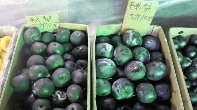 东北冬天吃冻梨,食客:老凉快了