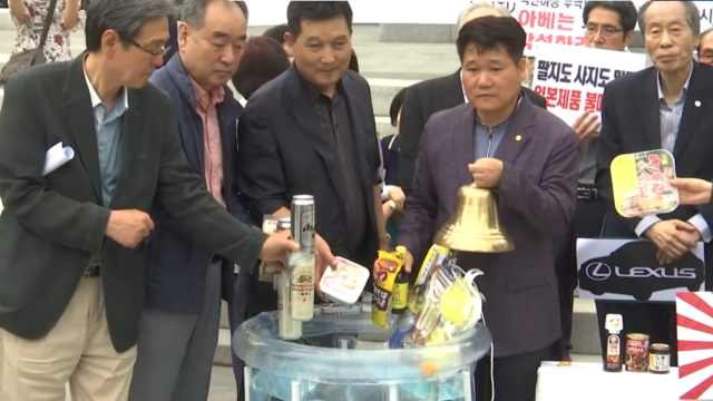 抵制日货,日本出口韩国啤酒降为零