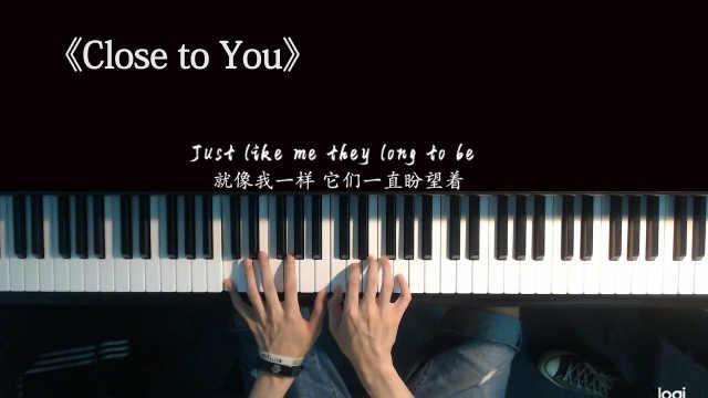 超好听的英文歌《 Close to You》