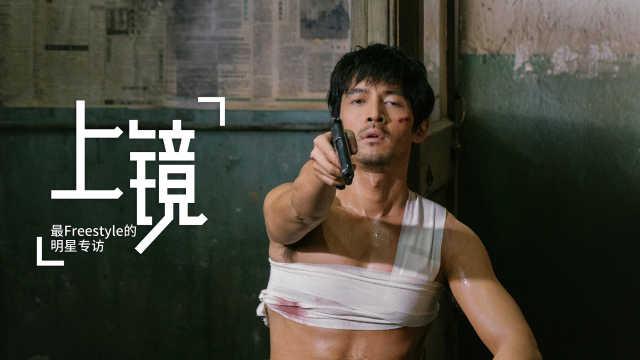 专访胡歌:这是我第一次演男主角