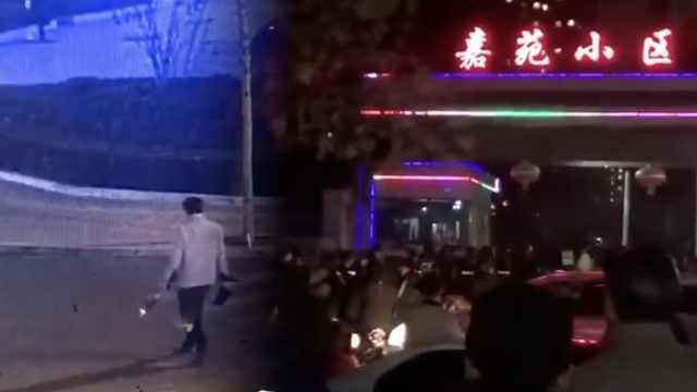 邯郸一男子持刀伤2人,警方连夜围捕