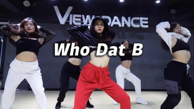超酷小姐姐翻跳《Who Dat B》