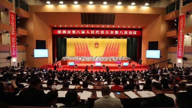 深圳两会,市民反映的热点有哪些?