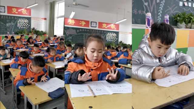 萌化!小学生考数学,集体掰指头算题