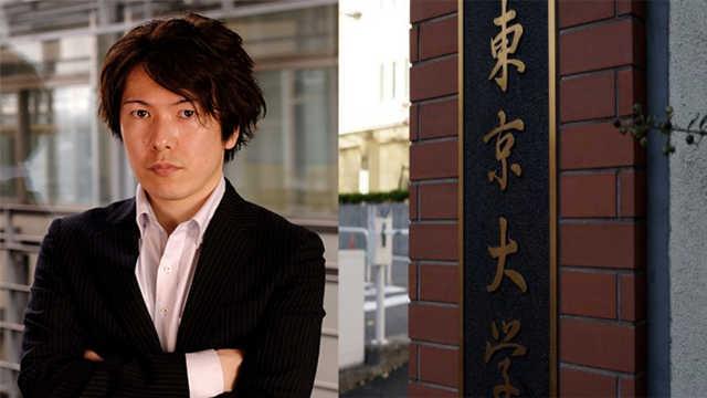 东京大学开除辱华准教授:损害名誉
