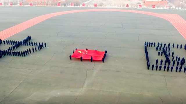 新疆消防拉歌《我的祖国》