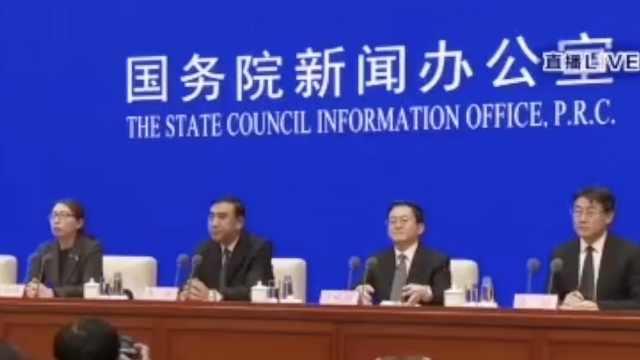 中国疾控中心确定新型冠状病毒来源