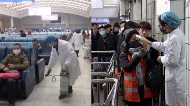 江西火车站检测旅客体温,站内消毒