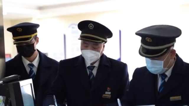 柳州机务段2000多名火车司机的承诺