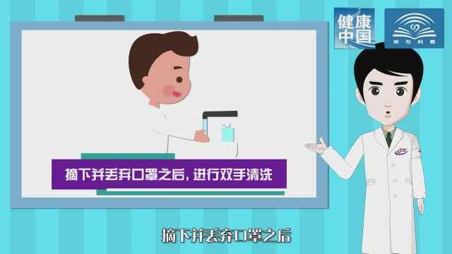 中国疾控中心提示:居家观察怎么做