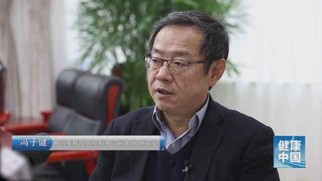 """专家冯子健:""""新冠""""病毒如何传播"""