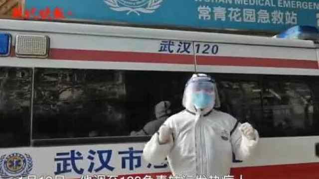 这双武汉120医生的手让人泪目