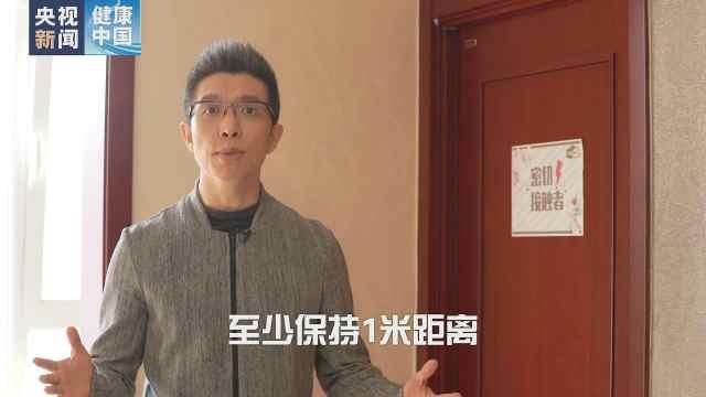 居家隔离怎么做,听朱广权跟您说