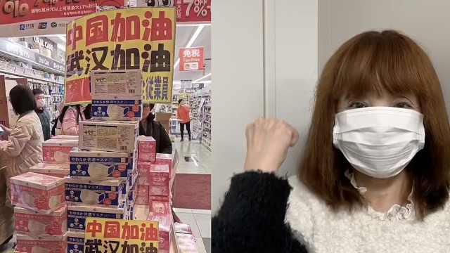 多地驰援中国!日本民众为中国加油
