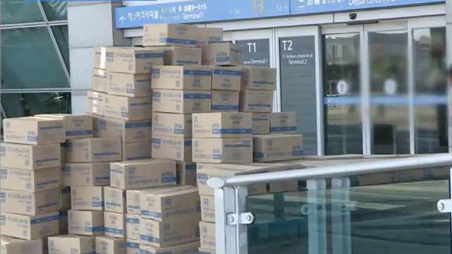 韩国限制口罩出口:医院口罩不够用