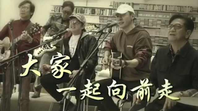 温拿乐队:武汉「加油」!