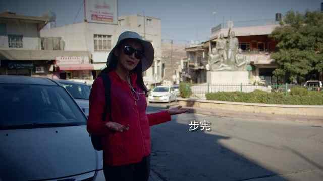 以色列叙利亚边境小镇居民的悲和乐