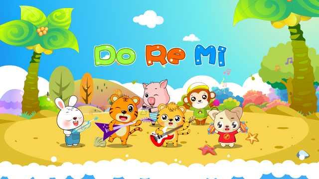贝乐虎经典儿歌《Do Re Mi》