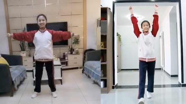 衡中学生上网课做体操,老师:不扰民