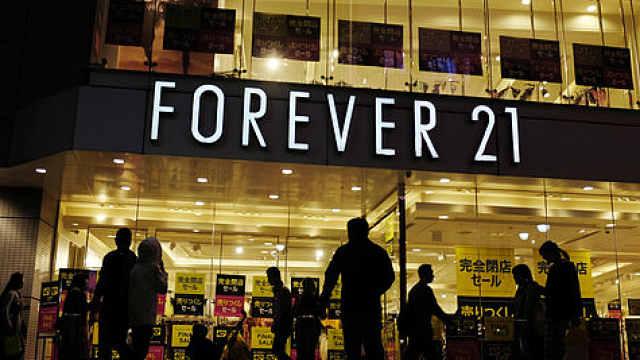 Forever21被收购,将重返中国市场