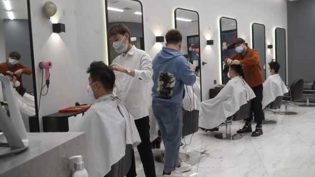 理发店复工需预约:1天只接待15人