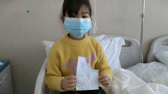 一家三口被感染,5岁女孩画画记录