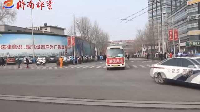 """济南报业人决战""""疫""""线"""
