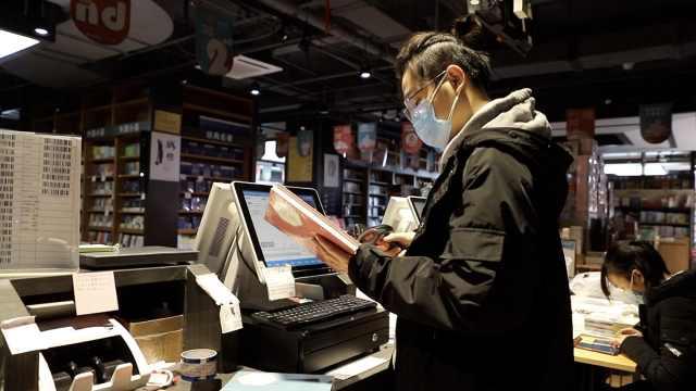 江苏最美书店之一:营业额下滑70%