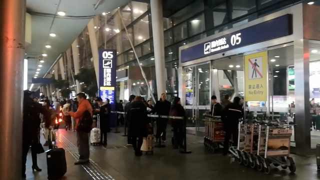韩国旅客抵蓉,官方:已安排居家隔离