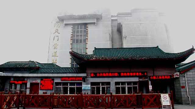 衡山景区恢复开放,首日接待500余人
