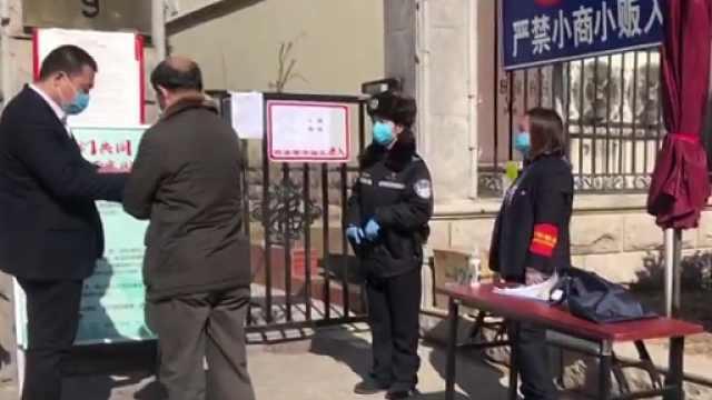 真实记录女社区民警的抗疫一天