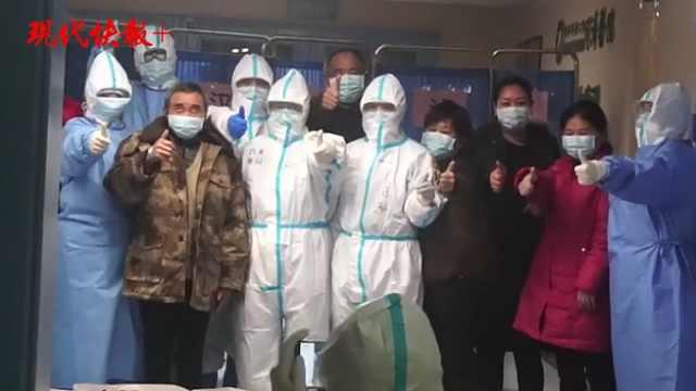 武汉8位重症治愈者出院,多学科综合诊疗是关键