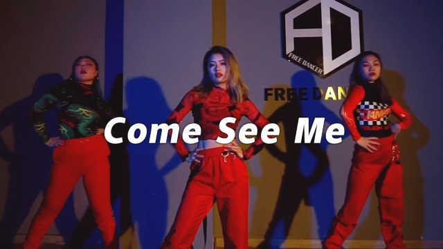 小姐姐演绎魅力韩舞《Come See Me》