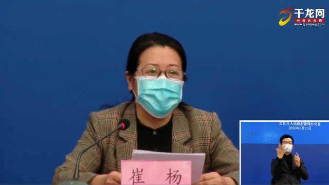 北京将调查打死老人刑释男子减刑情况